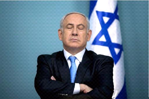 Sleeping Beauty Netanyahu