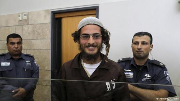Jewish extremists
