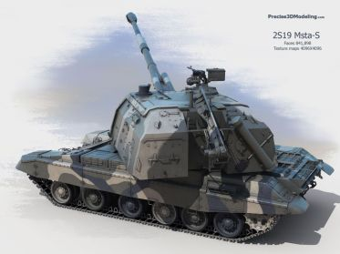2S19 Msta-S self-propelled howitzers