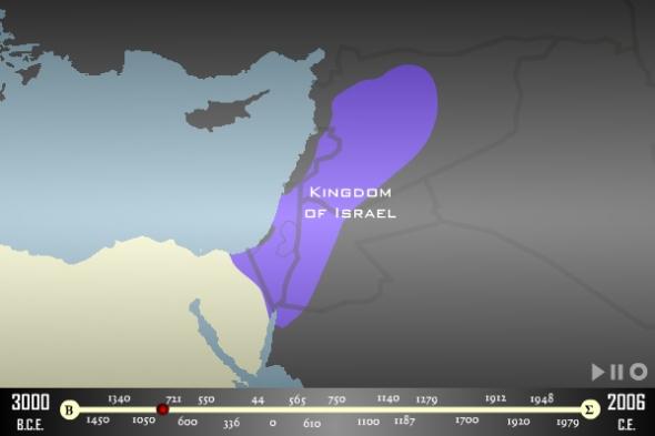 History Middle East 03 - 800BC Kingdom of Israel