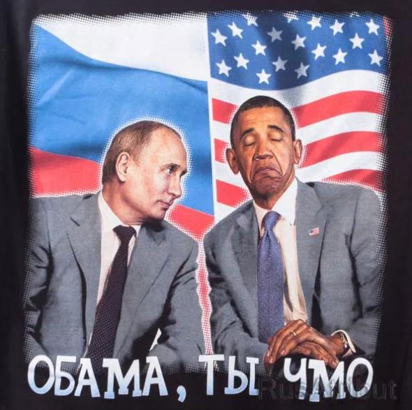 Obama is a shmoe