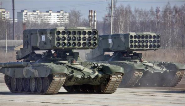 TOS-1 220mm multiple rocket launcher