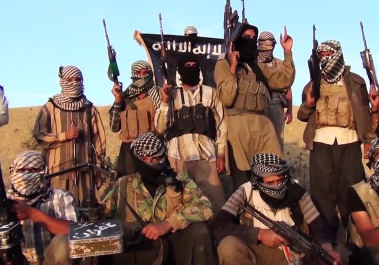 Violent Extremism or simply ISIS and Islamic Extremism